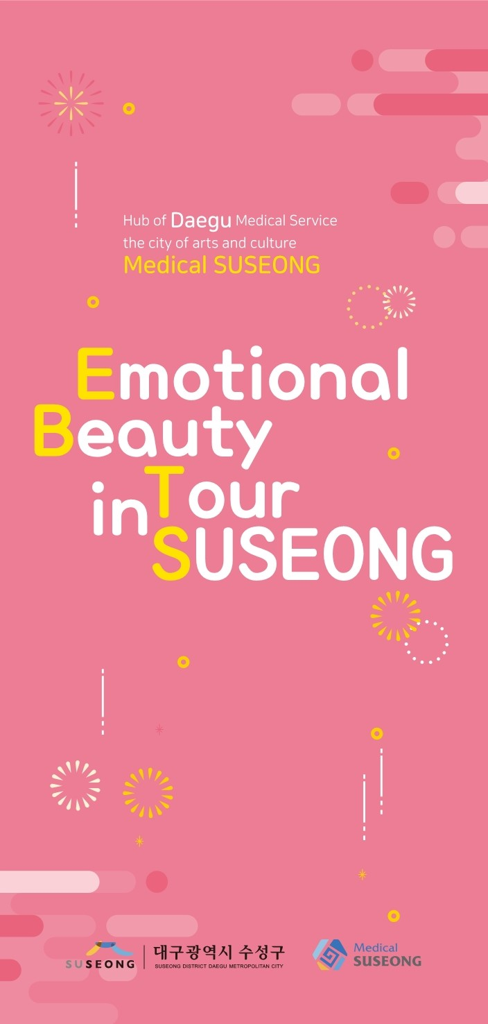 Emotional Beauty Tour in Suseong
