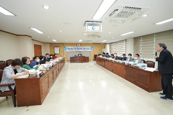 수성구의회는 5월 29일 제1차 정례회를 대비하여 전문가를 초청, 특강을 가졌다.