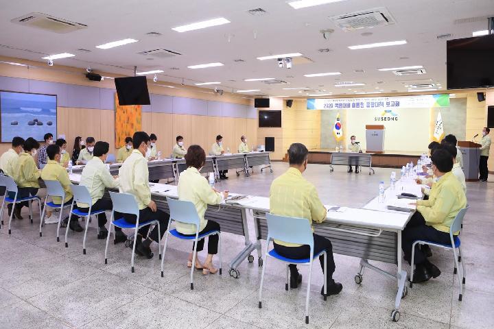 수성구는 지난 2일 구청 대강당에서 폭염대비 여름철종합대책보고회를 개최하고 다양한 의견을 제시하고 있다.