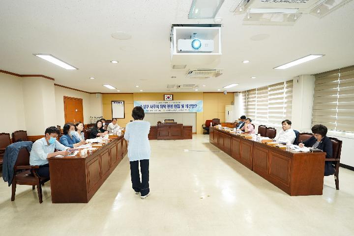 수성구의회 의원연구단체 '수성구정 혁신과 개선을 위한 연구모임'은      8일 전문가 초청 특강을 개최하였다.