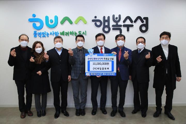 수성4가동 청소년지도협의회가 지난 24일 수성구청을 방문해 지역 인재육성을 위한 장학금을 전달한 후 기념촬영하고 있다.